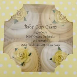 Φορμάκια Cupcakes Κίτρινο