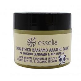 Φυσικό βάλσαμο αλλαγής πάνας Esselia 50ml