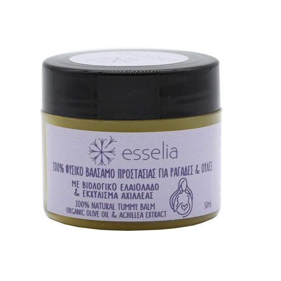 Φυσικό βάλσαμο προστασίας για ραγάδες & ουλές με βιολογικό ελαιόλαδο & εκχύλισμα αχιλλέας 50ml Esselia